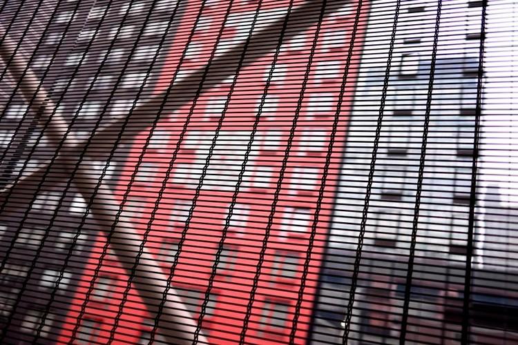 Windows Of Manhattan - 17