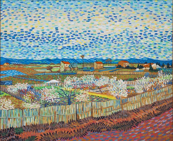 Tribute to Vincent