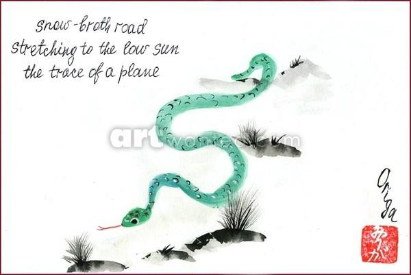 Year of the Snake. Haiga on a card.