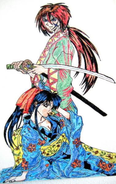 Samurai Guardian