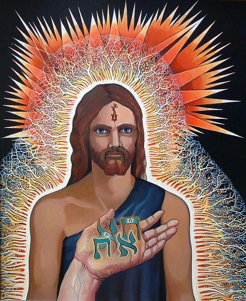 Christ the Alpha and Omega