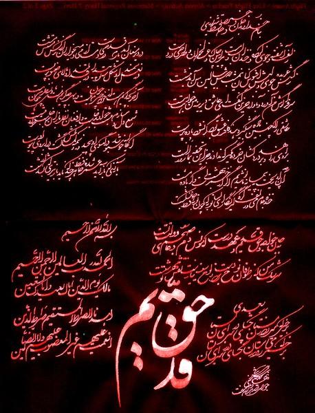 The Nights of Shiraz-067