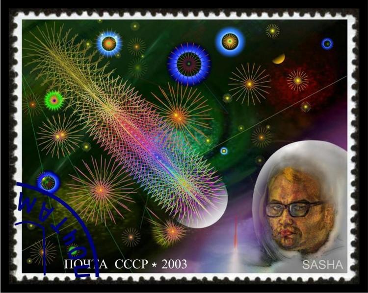 Stamp SASHA