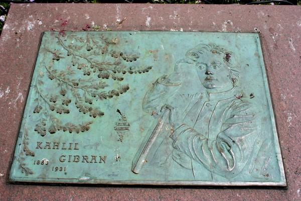 memorial to kahlil gibran