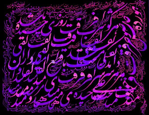 The Nights of Shiraz-007