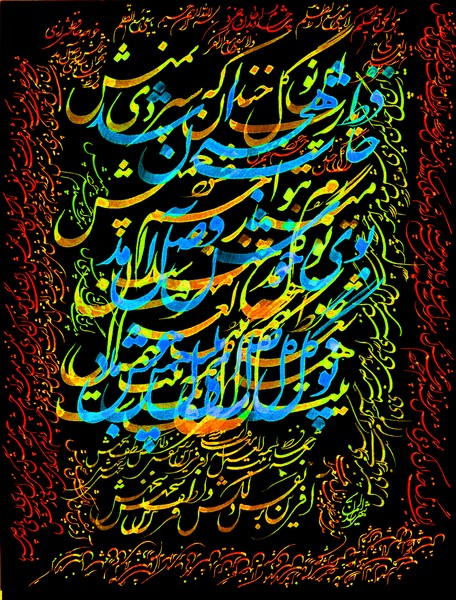 The Nights of Hafez-058
