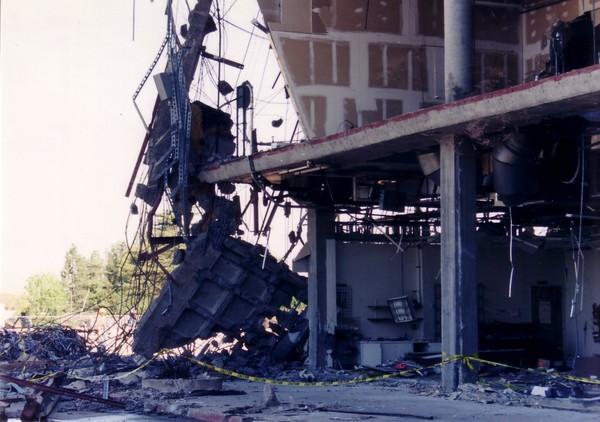 earthquake 94