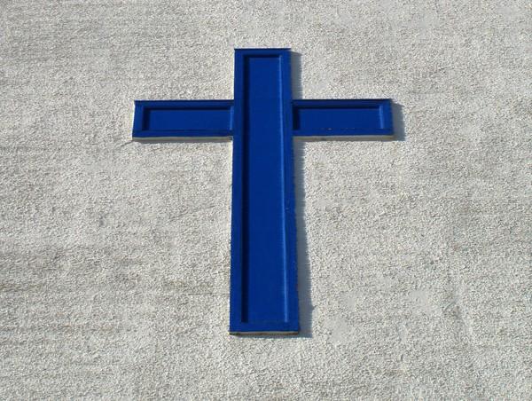 Cross on Wall 2