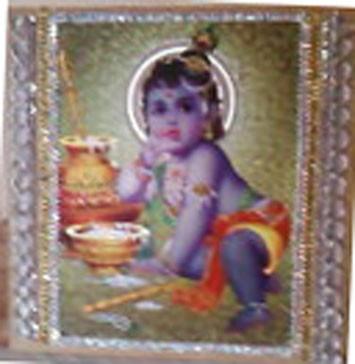 shreekrishna-lalji