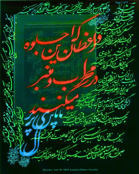 The Nights of Shiraz-071