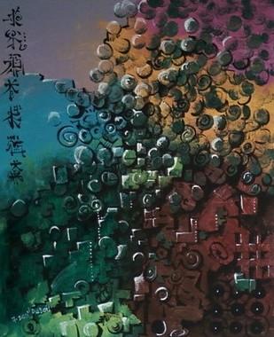 Graffiti Bubbles