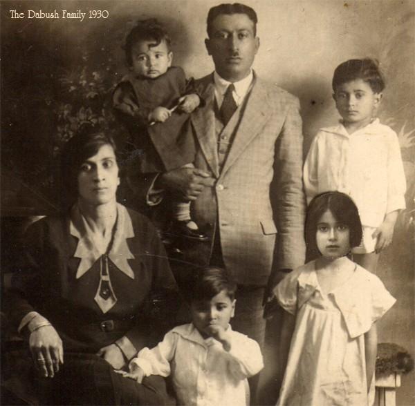 Dabush Family (z