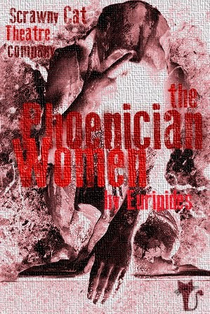The Phoenician Women Poster