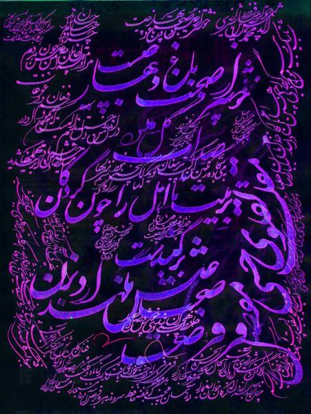 Hafez of Shiraz-106