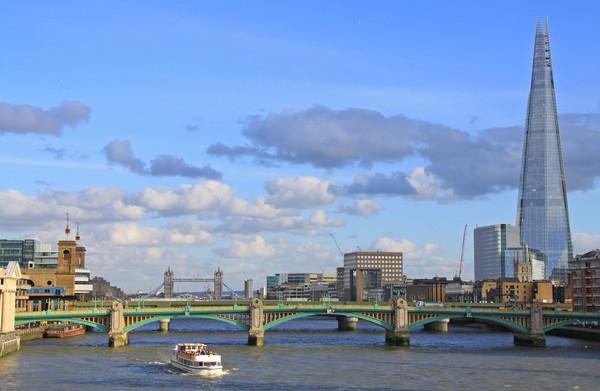 'The Shard' London