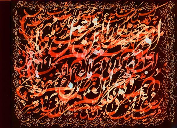The Nights of Shiraz-92