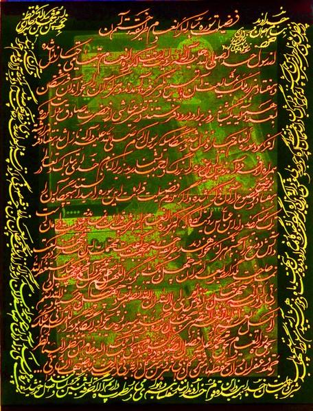The Nights of Shiraz-012