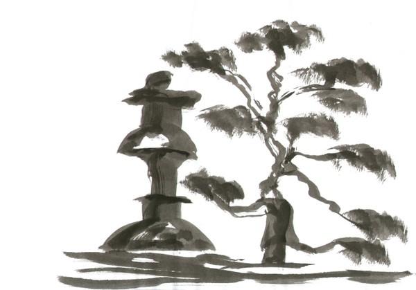 Japanese Gardens 19
