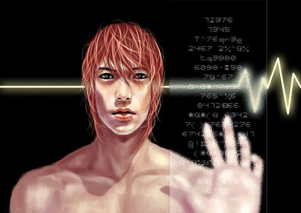 - signal -