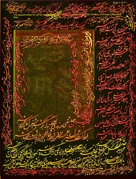 The Nights of Shiraz-074