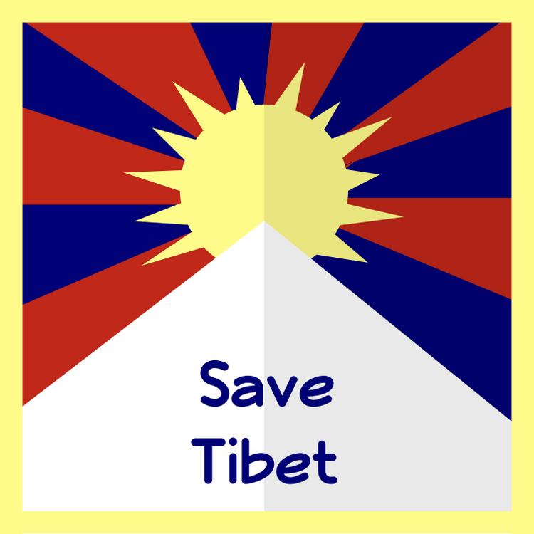 Save Tibet Vector