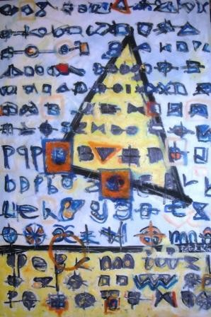 Coded message I
