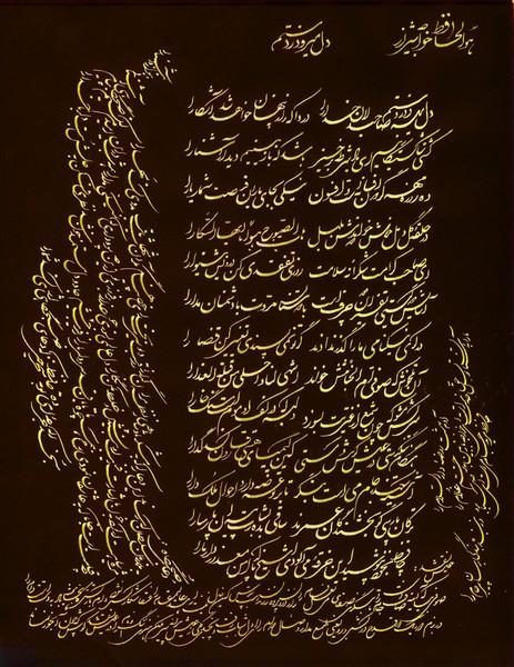 The Nights of Shiraz-062