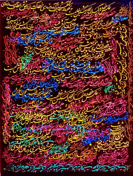 The Nights of Shiraz-091