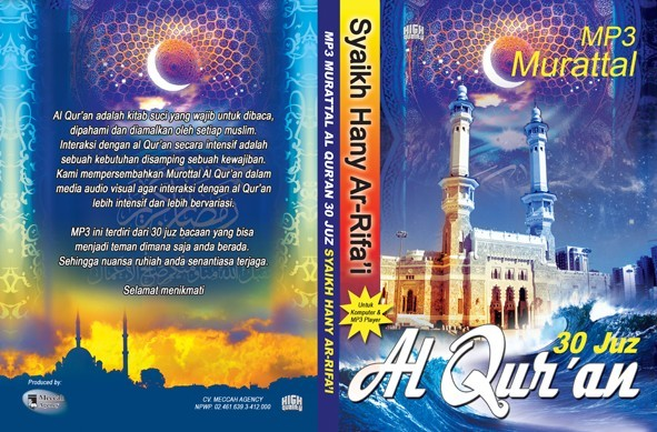 Holy Qur'an MP3 files
