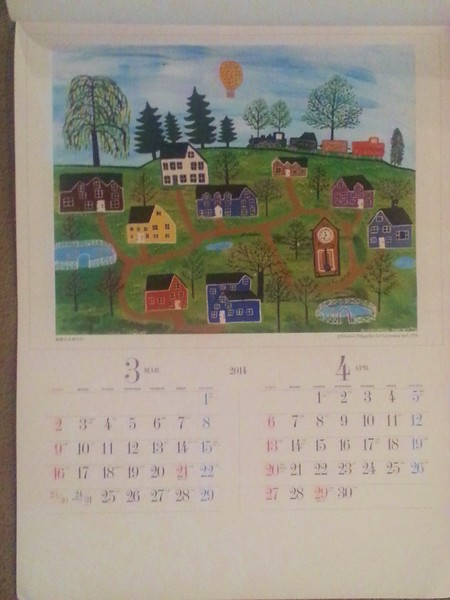 Mike Filippello Published in Japanese Calendar