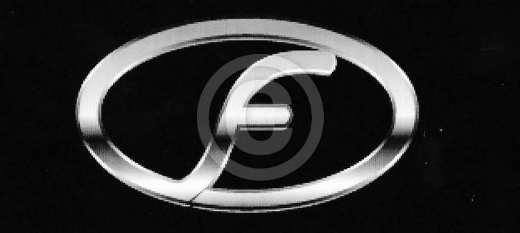 Fourtron Trademark
