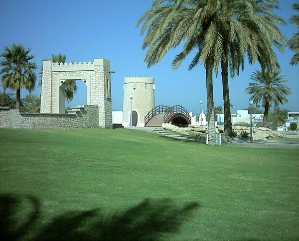 A Park in The Middle East