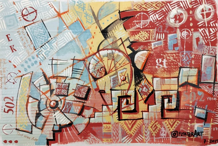 Artisan Abstract