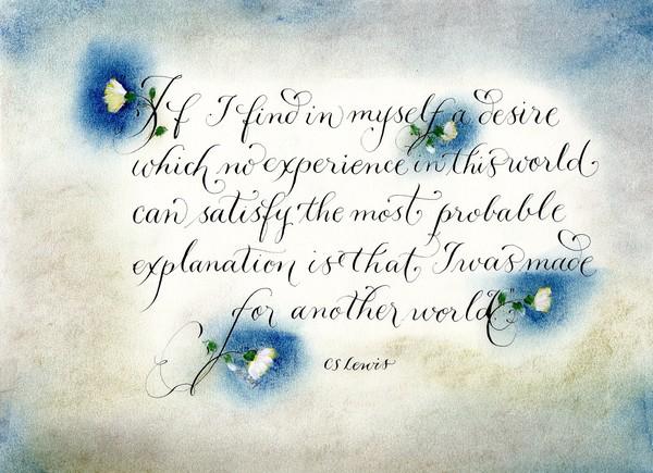 Inspirational handwritten CS Lewis quote