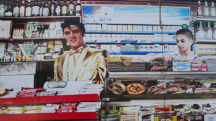 Elvis Presley In Israel- 3