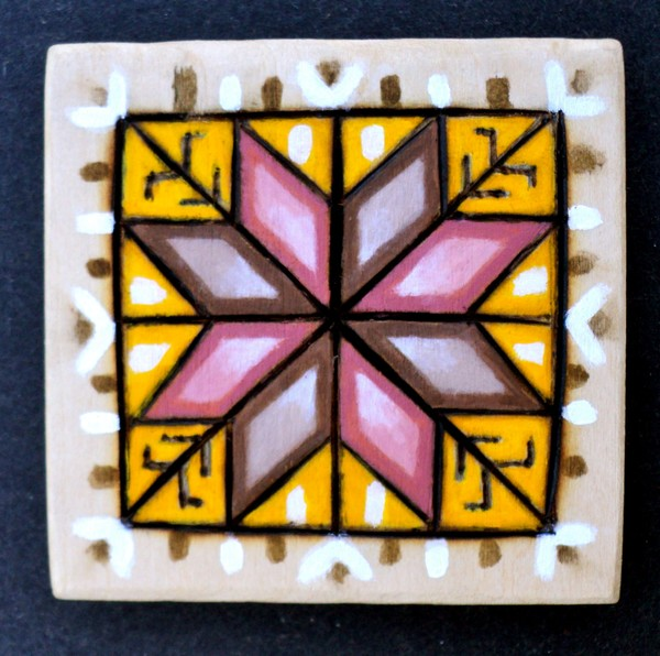 morning star kitchen magnet