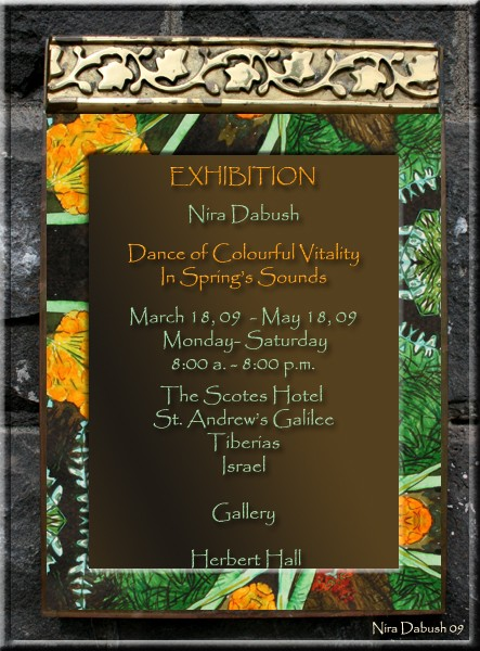 Exhibition - Invitations