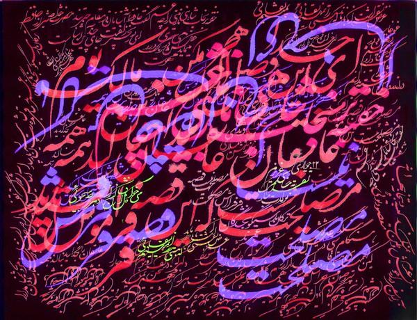 The Nights of Shiraz-065