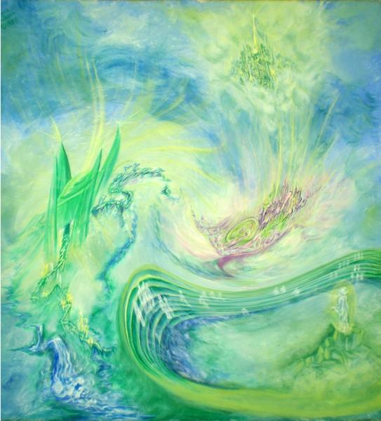 Emerald Kingdom