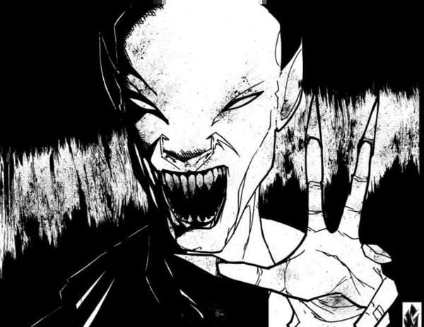 vampire somethin'