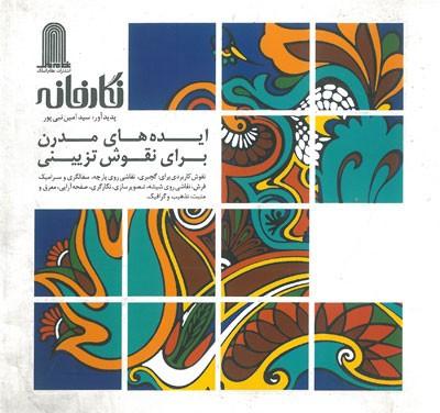 my book cover vol 1