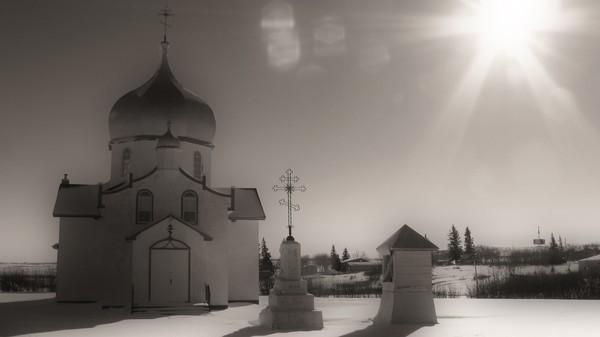 Hafford Orthodox Church