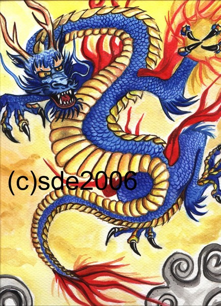 'Dragon Of The East'