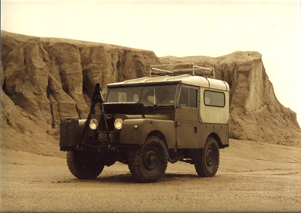 My 1954 Series One Land Rover