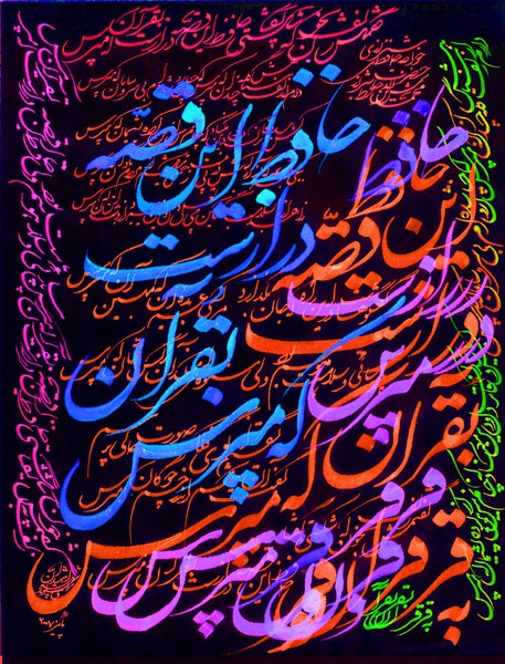 The Nights of Shiraz-099