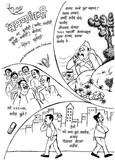 by Vishwas Suryawanshi