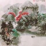 by shidan  wang