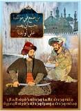 by mohamed abotalib
