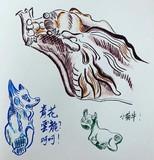by Yi chun Lin