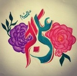 by Fidak  Zahra